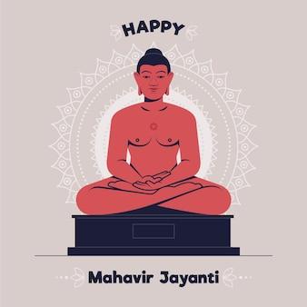 Ilustração flat mahavir jayanti