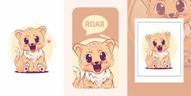 Ilustração fofa do bebê leão