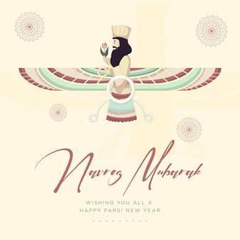 Ilustração gradiente feliz ano novo parsi