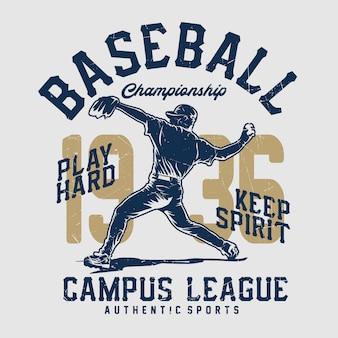 Ilustração gráfica de beisebol