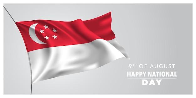 Ilustração horizontal da bandeira do cartão do feliz dia nacional de singapura
