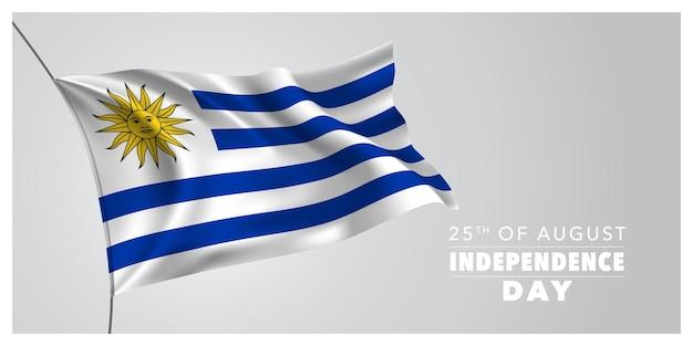 Ilustração horizontal do banner do cartão do feliz dia da independência do uruguai