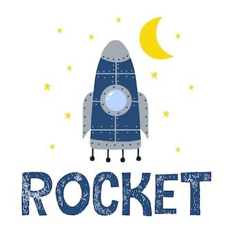 Ilustração infantil desenhada à mão de um foguete azul foguete entre as estrelas letras