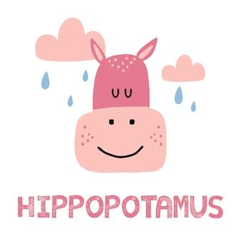 Ilustração infantil desenhada à mão de um hipopótamo rosa hipopótamo com nuvens e chuva letras Vetor Premium