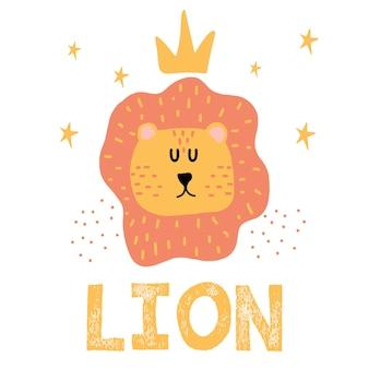 Ilustração infantil desenhada à mão de uma cabeça de leão cabeça de leão com coroa