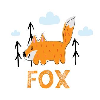 Ilustração infantil desenhada à mão de uma raposa vermelha ilustração de uma raposa fofa e árvores