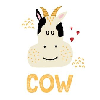 Ilustração infantil desenhada à mão de vaca. cabeça de vaca fofa com corações