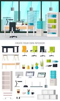 Ilustração interior de escritório e conjunto de móveis