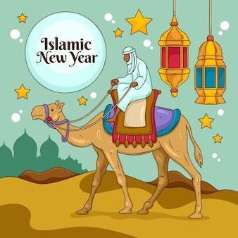 Ilustração islâmica de ano novo dos desenhos animados