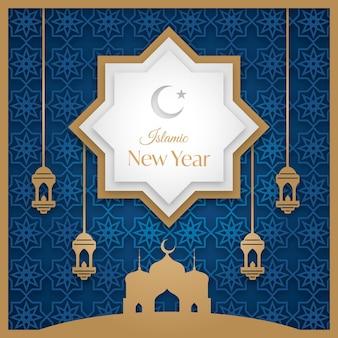 Ilustração islâmica de ano novo estilo papel