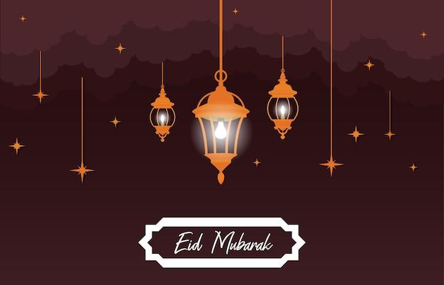 Ilustração islâmica de feliz eid mubarak com decoração de nuvem de estrelas de lanterna