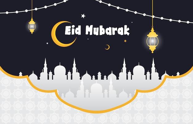 Ilustração islâmica de feliz eid mubarak com mesquita lanterna lua decoração