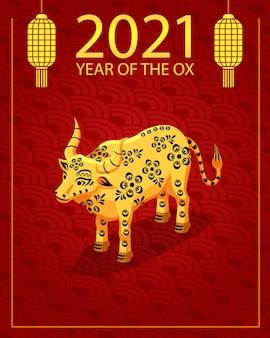 Ilustração isométrica do ano do boi