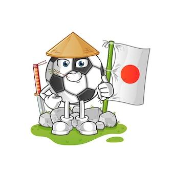 Ilustração japonesa bola