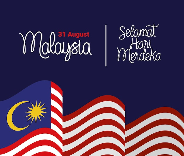 Ilustração merdeka da malásia
