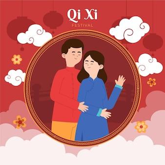 Ilustração orgânica plana do dia de qi xi
