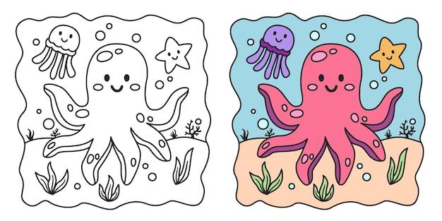 Ilustração para colorir infantil com polvo