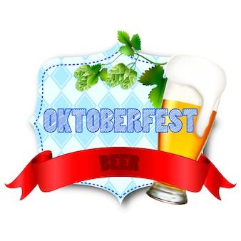 Ilustração para o festival oktoberfes