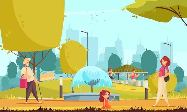 Ilustração plana de verão do parque da cidade
