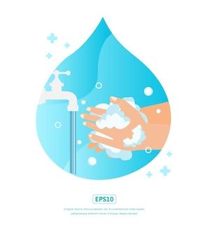 Ilustração plana, dia mundial da lavagem das mãos, pode ser usada para web, aplicativo, impressão, infográfico, etc.