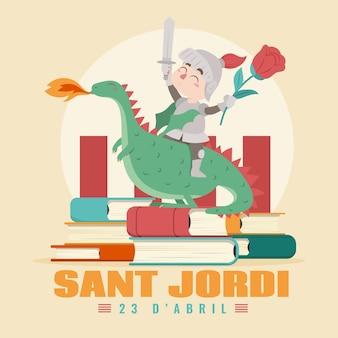 Ilustração plana diada de sant jordi com cavaleiro e dragão