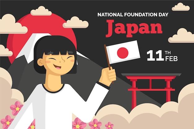 Ilustração plana do dia da fundação no japão