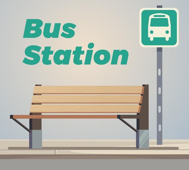 Ilustração plana dos desenhos animados da estação de ônibus vazia