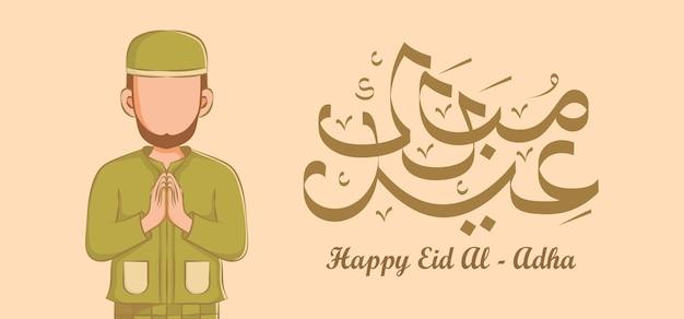 Ilustração plana eid al-adha