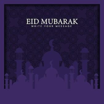 Ilustração plana eid al-fitr - eid mubarak - hari raya aidilfitri