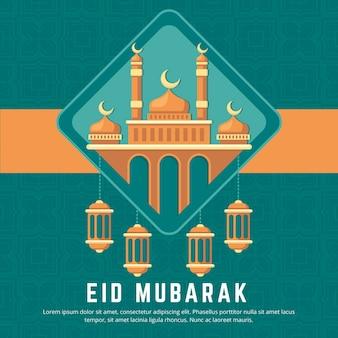 Ilustração plana eid al-fitr eid mubarak