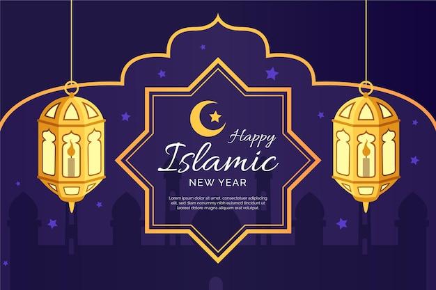 Ilustração plana islâmica de ano novo