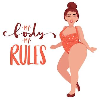 Ilustração positiva do corpo