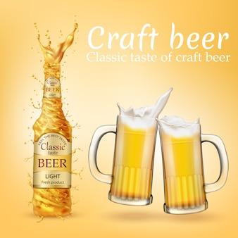 Ilustração realista com copos dourados de cerveja espirrando, rodando e transparentes