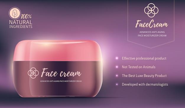 Ilustração realista de um belo frasco de creme facial brilhante