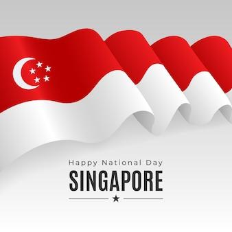Ilustração realista do dia nacional de singapura