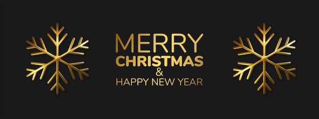 Ilustração realista do floco de neve metálico cintilante. cartão de felicitações, convite feliz ano novo e natal.