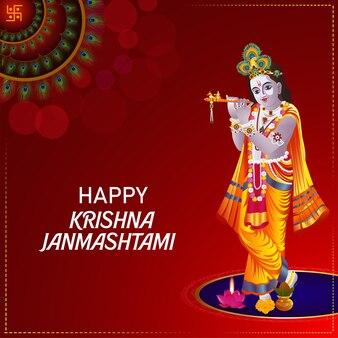 Ilustração realista do senhor krishana para feliz cartão de felicitações de janmashtami
