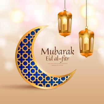 Ilustração realista eid al-fitr