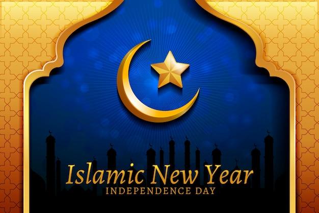 Ilustração realista islâmica de ano novo