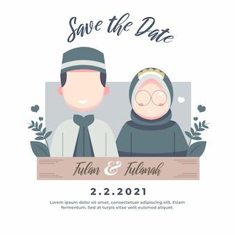 Ilustração simples de convite de casamento de casal fofo