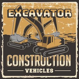 Ilustração veículos construção escavadeira vector rústico retrô