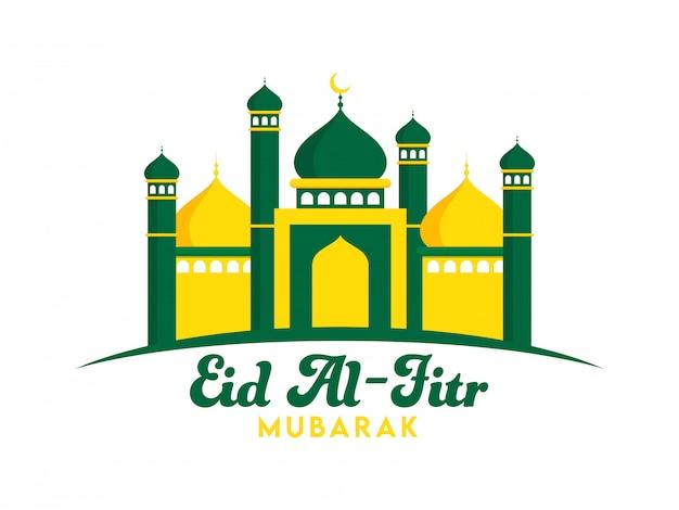 Ilustração verde e amarela da mesquita no fundo branco para eid al fitr mubarak concept.