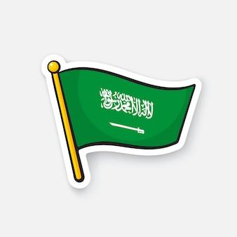 Ilustração vetorial bandeira nacional da arábia saudita no mastro de bandeira