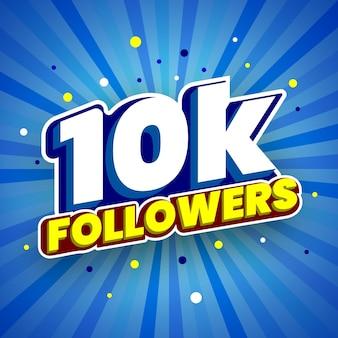 Ilustração vetorial de banner colorido de 10.000 seguidores