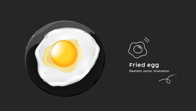 Ilustração vetorial de ovo frito em fundo preto