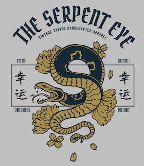 Ilustração vetorial de tatuagem de cobra do japão com palavra japonesa significa sorte