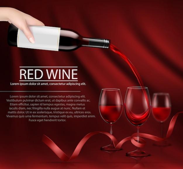 Ilustração vetorial de uma mão segurando uma garrafa de vinho de vidro e derramando vinho tinto em um copo