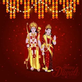 Ilustração vetorial do senhor rama e da deusa sita para o feliz diwali