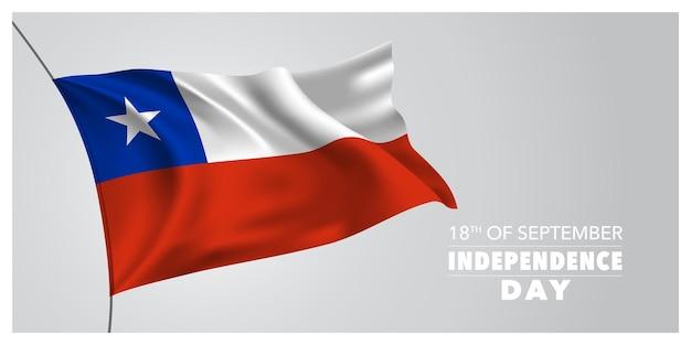 Ilustração vetorial horizontal de banner de cartão do dia da independência do chile