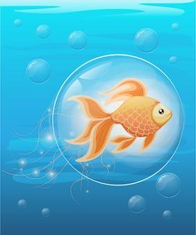 Ilustração vetorial, isolada no fundo peixe dourado aquário silhueta ilustração. ícone de peixes de aquário plana dos desenhos animados coloridos para seu projeto.